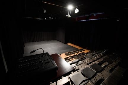 Prvá komorná divadelná scéna